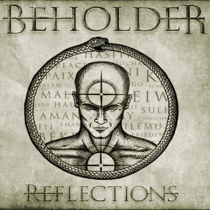 Beholder-Reflections